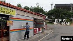 Жители приграничной территории в Южной Корее закрывают магазины из-за обстрелов