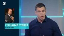 Геннадий Гудков об обысках в доме своего сына, Дмитрия Гудкова