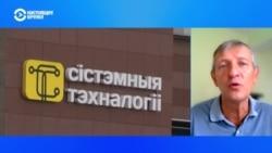 Белорусский экономист рассказал о последствиях санкций
