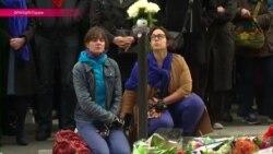 Франция скорбит по жертвам терактов 13 ноября