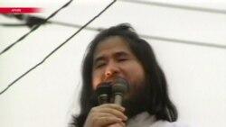 """Лидера секты """"Аум Синрикё"""" Сёко Асахару казнили в Японии"""