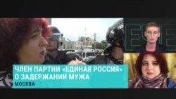 Что говорят избитые в Москве. Вечер с Ириной Ромалийской