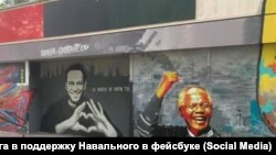 Граффити с Навальным в Женеве