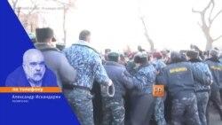 Александр Искандарян о заявлении Сергея Лаврова по поводу трагедии в Гюмри
