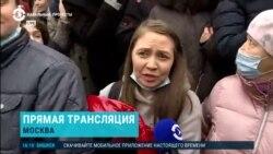 Рассказ девушки, которую отбили от задержания участники акции в Москве