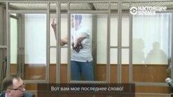 Последнее слово – за Савченко