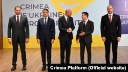 """Открытие """"Крымской платформы"""" 23 августа 2021 года"""