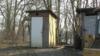 """""""Это социальная проблема, анезащита окружающей среды"""". Чем опасны уличные туалеты икак отних избавиться"""