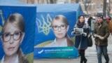 Фавориты второго тура. Кого и почему социологи называют основными кандидатами на пост президента Украины