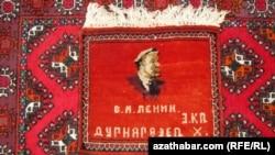 Туркменские ковры с изображением Ленина