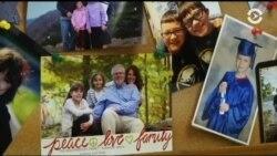 Российские сироты и их новые американские родители: 15 лет спустя