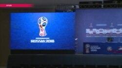 Туманное будущее Забиваки: оставят ли за Россией Чемпионат мира по футболу 2018