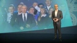 Неделя: кандидат Путин и пожилой гладиатор