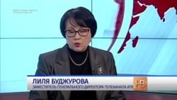 Обыск на телеканале ATR в Крыму
