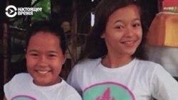 Две сестры-подростка спасают остров Бали от мусора