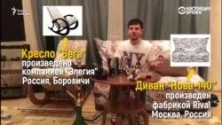 b94fbd105c8c Где может находиться Зелимхан Бакаев?