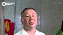 ЦИК Кыргызстана не допустил к выборам партию действующего спикера парламента