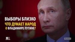 Путин-миротворец: к выборам президенту России СМИ создают новый имидж