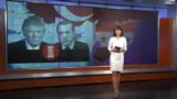 Итоги: украинский скандал в Конгрессе