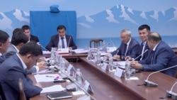 Депутатская комиссия выдвинула против экс-президента Атамбаева обвинения в узурпации власти и других преступлениях