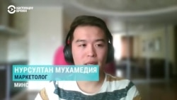 Чем протесты в Беларуси отличаются от протестов в Казахстане? Объясняют живущий в Минске казахстанец и политолог