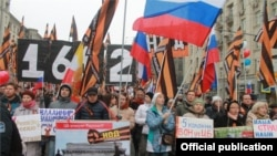 Доблестные НОДовцы на митинге в честь Дня народного единства, 2015