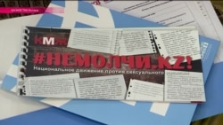 """""""Не молчи"""": в Казахстане женщины начали открыто обсуждать проблему изнасилований"""