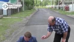 """""""Спасибо дяде Лёне!"""" Пенсионер из Кемеровской области построил дорогу соседям"""