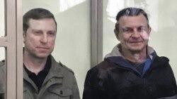 """""""Украинских диверсантов"""" в аннексированном Крыму приговорили к 14 годам колонии"""