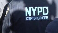 Нью-Йорк подготовился к встрече с террористами