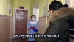 Несколько лет в государственом детсаду Бишкека недокармливали детей