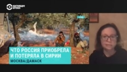 Марианна Беленькая – об итогах 10 лет гражданской войны в Сирии