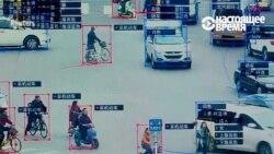"""Тотальная система распознавания лиц и автоматические наказания за """"вредные дела"""""""