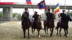 """""""Если мужчины будут целоваться – подскажем полиции обратить внимание"""": казаки готовятся к Чемпионату мира"""