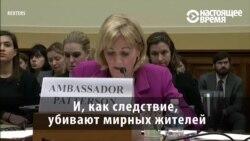 США-РФ: разный взгляд на Сирию