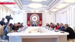 Уходящий президент Кыргызстана усомнился в американской демократии