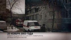 Самые страшные пожары в России по количеству жертв за последние 15 лет