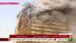 В Иране рухнул самый старый небоскреб страны