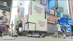 На Таймс-сквер вместо рекламы теперь благодарят врачей
