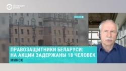 Политолог Валерий Карбалевич – о встрече Лукашенко и Путина