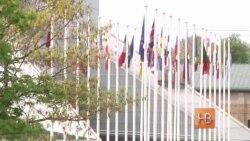 """В Риге открылся саммит ЕС и """"Восточного партнерства"""""""