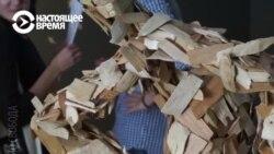 Активисты SERB разгромили выставку в Москве