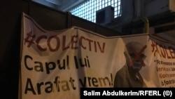 """Марш памяти погибших в клубе """"Коллектив"""""""