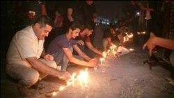 В Багдаде почтили память жертв недавних взрывов