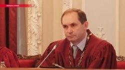 Украина обновляет Конституционный и Верховный суды. Кому эти изменения не нравятся?