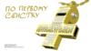 Центр по противодействию экстремизму МВД заинтересовался фестивалем в Омске