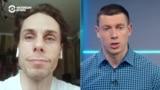 Московского преподавателя уволили из вуза после участия в митинге за Навального