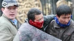 10 лет апрельской революции в Кыргызстане