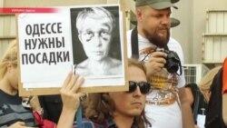 Правосудие по-одесски: кто похищает и избивает недовольных властями активистов?