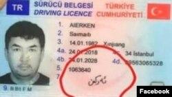 Турецкие водительские права Айеркена Саймаити